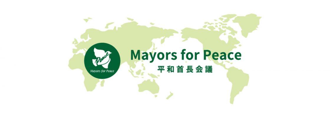 """Évora apela à inscrição de mais cidades na rede internacional """"Mayors for Peace"""""""