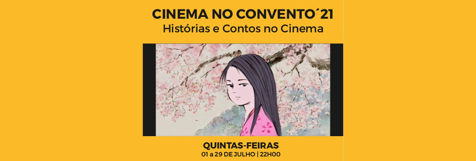 (Português) 3.ª EDIÇÃO DO CINEMA NO CONVENTO – 2021
